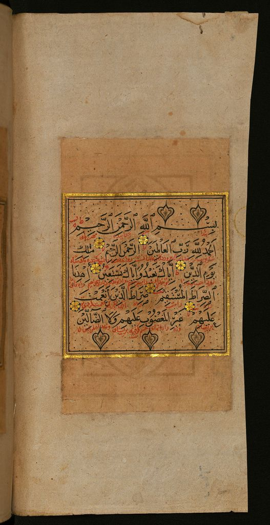 Quran'ic text with interlinear Persian translation,from an illuminated of the Koran 1323 CE by Mubārakshāh ibn Quṭb.