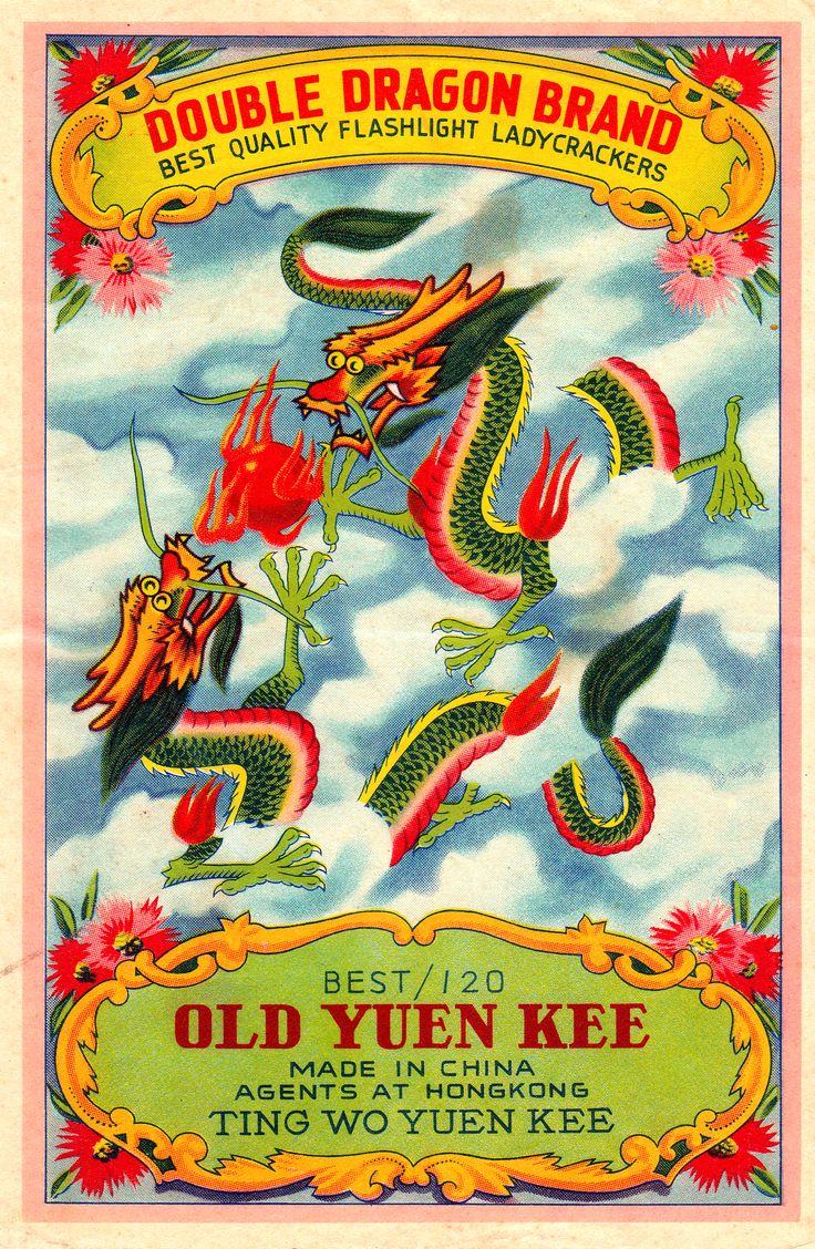 vintage firecracker labels | Vintage firecracker art found at Mr Brick Label's flickr collection.