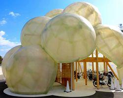 SANAA's cloud-like pavilion serves as a ferry terminal for a japanese island