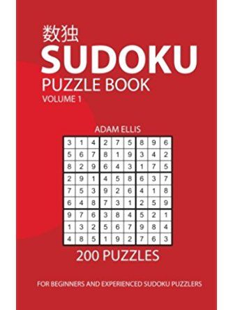 Sudoku Puzzle Book Volume 1: 200 Puzzles ❤ CreateSpace Independent Publishing Platform