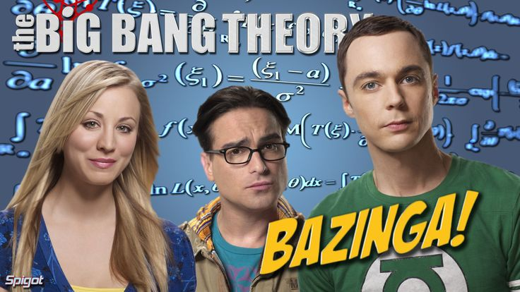2017-03-08 - the big bang theory themed, #1420140