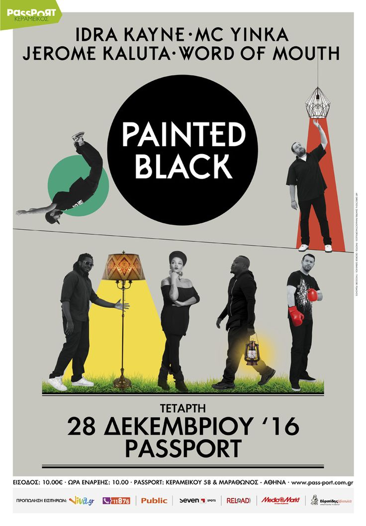Painted Black LIVE 26 Δεκεμβρίου 2016 @Passport