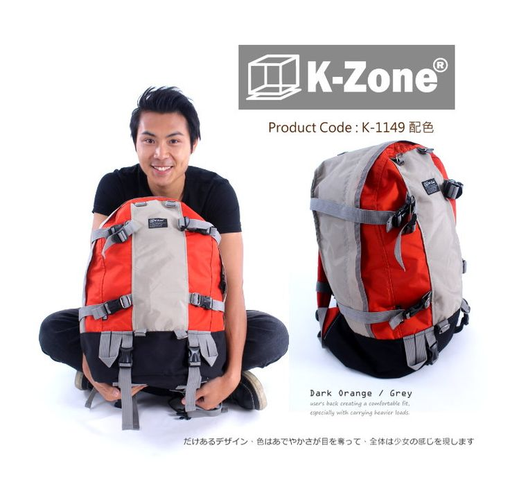 潮人必備款式之一,這股配色熱潮,則可說是從K-Zone K-789斜拉鍊款帶起,為近年被追捧的主流元素 http://www.k-zone.com.hk/