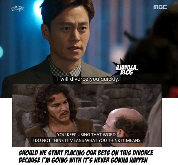 96 best Marriage Contract MBC 2016 images on Pinterest - marriage contract