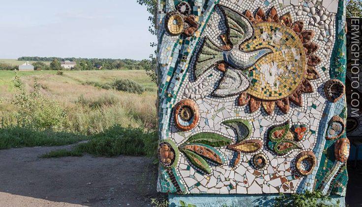 Poltava, Ukraine   photo by Christopher Herwig