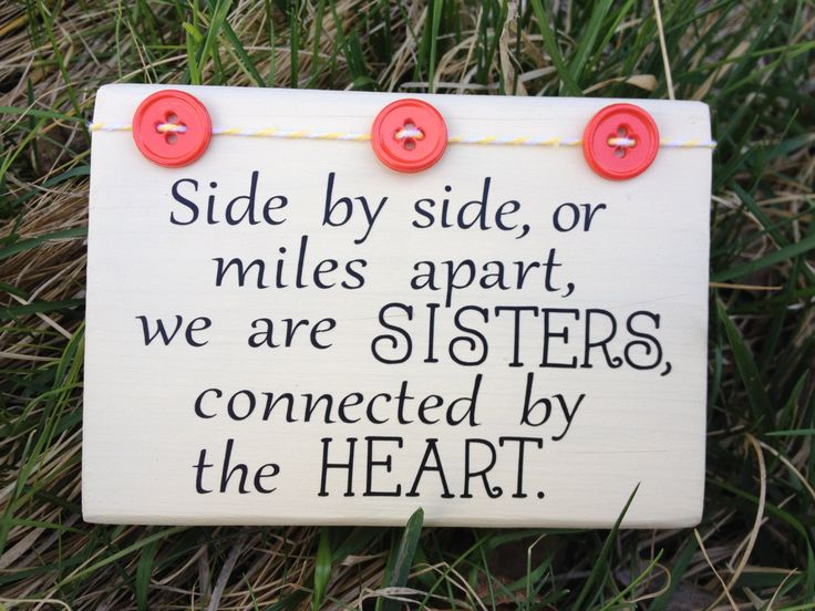 we are sisters quotes