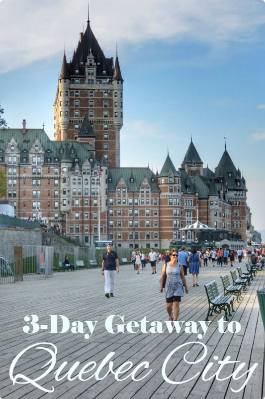 Come to Quebec City where's there's more Europe than Canada... Spend three days discovering just how wonderful it is! #VisitQuebecCity #quebecregion #getaway