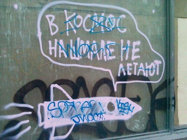 Kirill Kto (Kto = Who) Кирилл Кто