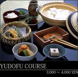 YUDOFU COURSE 3,000 ~ 4,000 YEN