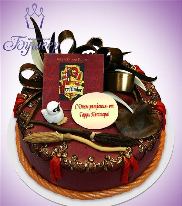 Детский торт с гарри поттером
