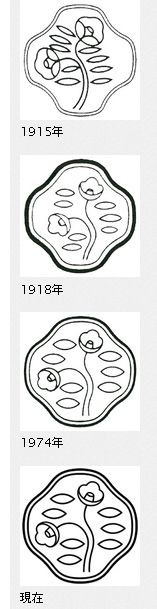LOGO: Shiseido / 資生堂 - 花椿