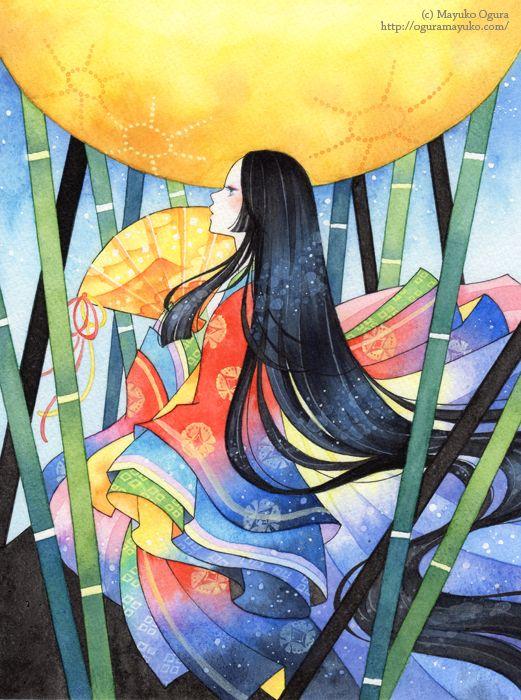 文庫「かぐや姫の罪」(三橋 健氏・著/新人物文庫2013) カバーイラストの原画 http://oguramayuko.com/