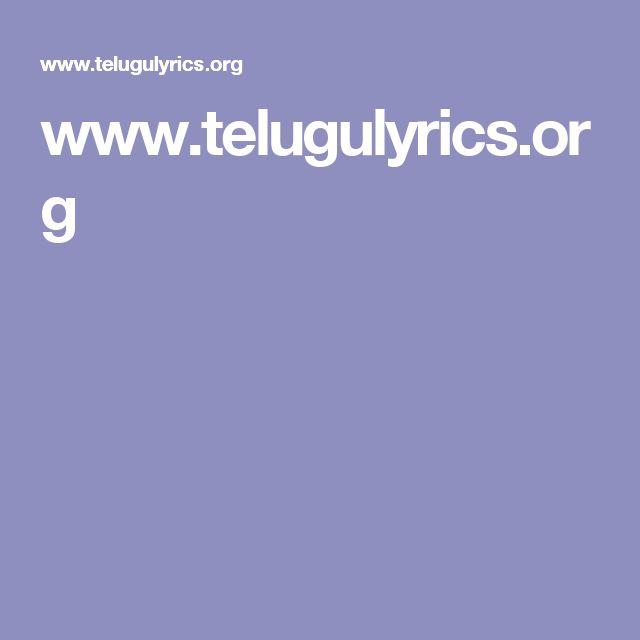 www.telugulyrics.org