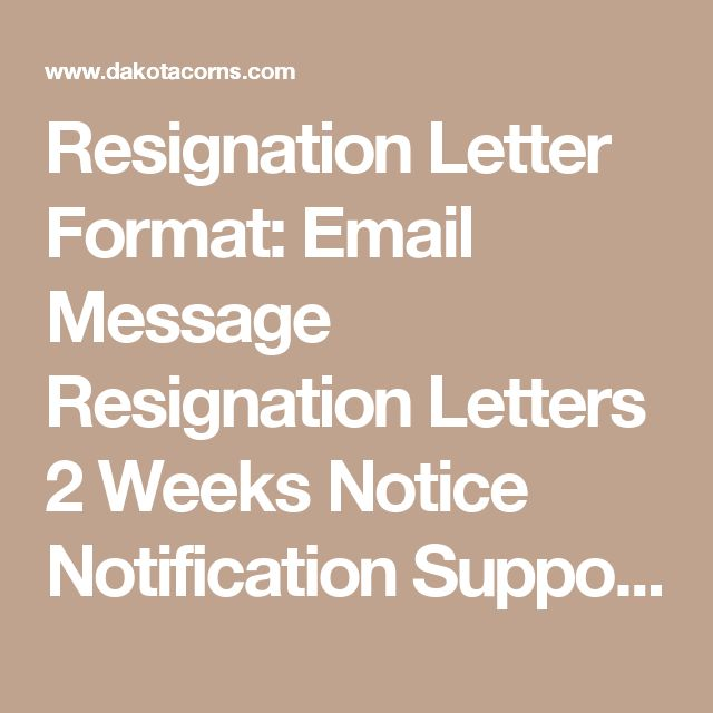 Resignation Letters Reminders Letter For Appointment Reminder