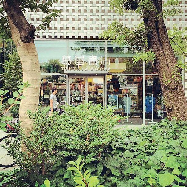 Overvejer du at tage pulsen på cool Tokyo, hvor traditioner og æstetik møder moderne teknologi? Så lad dig guide af ELLE-redaktionens rejseguide til Tokyo og find vores rejseguide direkte til din telefon via SAS' nye rejseapp: SAS Remap...