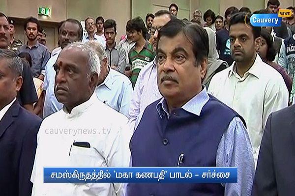 Controversy at the Central Government Festival held at IIT Madras  #Sagarmala #StopSagarmala #SaveFarmers #SaveFisherman