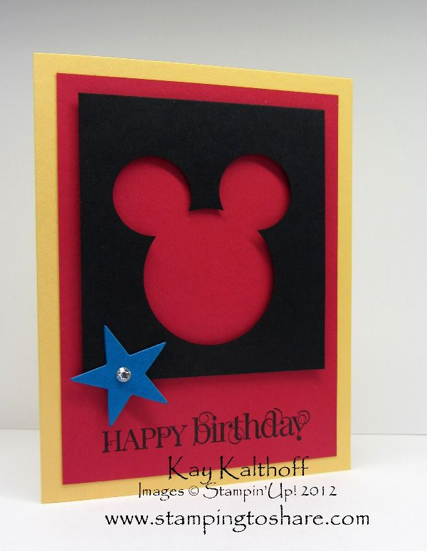 Stamping to Share: 5/8 Back from Disney and here's my Disney Swap!