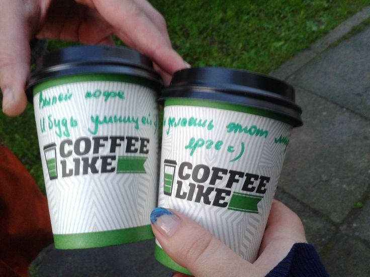кофе, вечер, прогулка