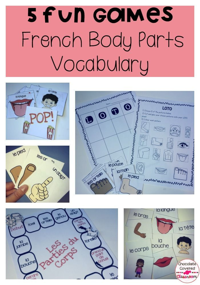 These 5 fun games are a great way to get your students to learn French body parts vocabulary. Make your FSL class fun again!