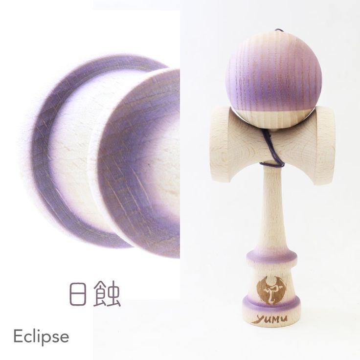 日蝕 Eclipse Dyeing 14.99$ ! --- http://www.kendamalife.com --- #kendama  #eclipse  #yumukendama  #けん玉 #劍玉 #kendamalife