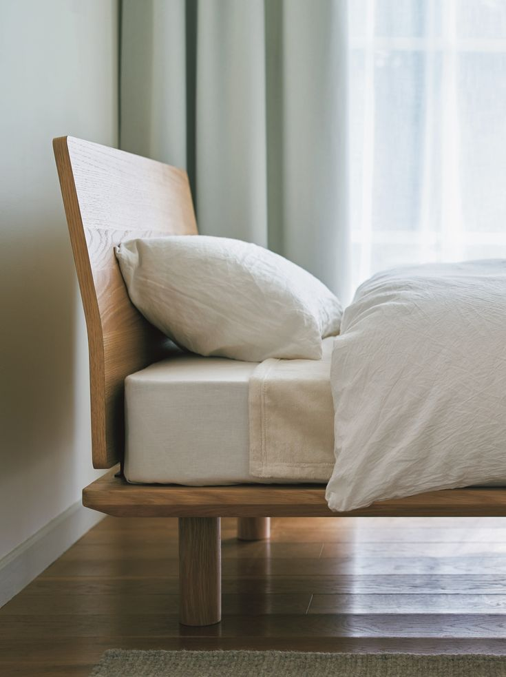 Good Enough Living | MUJI Bed and Mattress