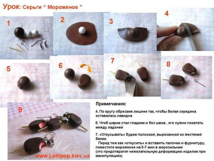 Фото-урок: Серьги мороженое на палочке - Lollipop.kiev.ua