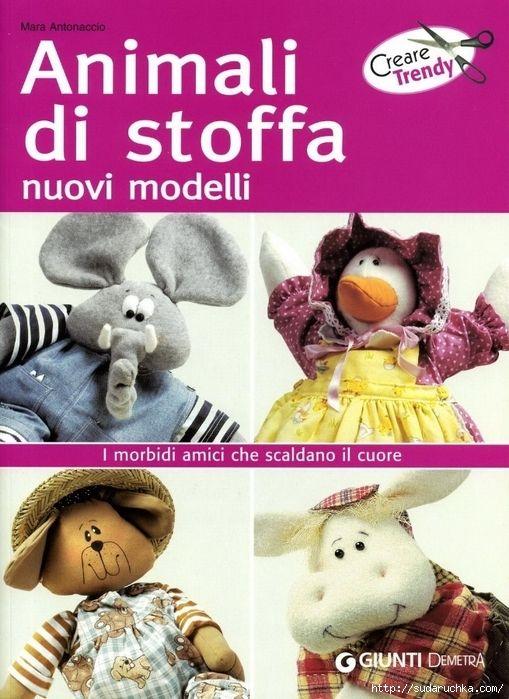 Журнал по текстильной игрушке с выкройками. toys free patterns