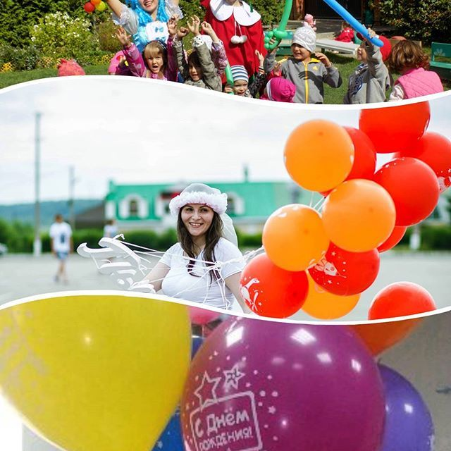 Воздушного всем настроения! Праздничный декор из воздушных шаров создает настроение всем без исключения - и взрослым, и детям. 🎈 Светящиеся шары 🎈 Фигуры из шаров, твистинг, ШДМ 🎈 Фольгированные шары 🎈 Композиции из воздушных шаров #kvantil #kvantilevent #праздникимосква #праздничноенастроение #детскиепраздники #скоропраздник