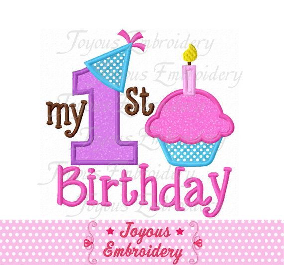 Instant download my st birthday with cupcake applique