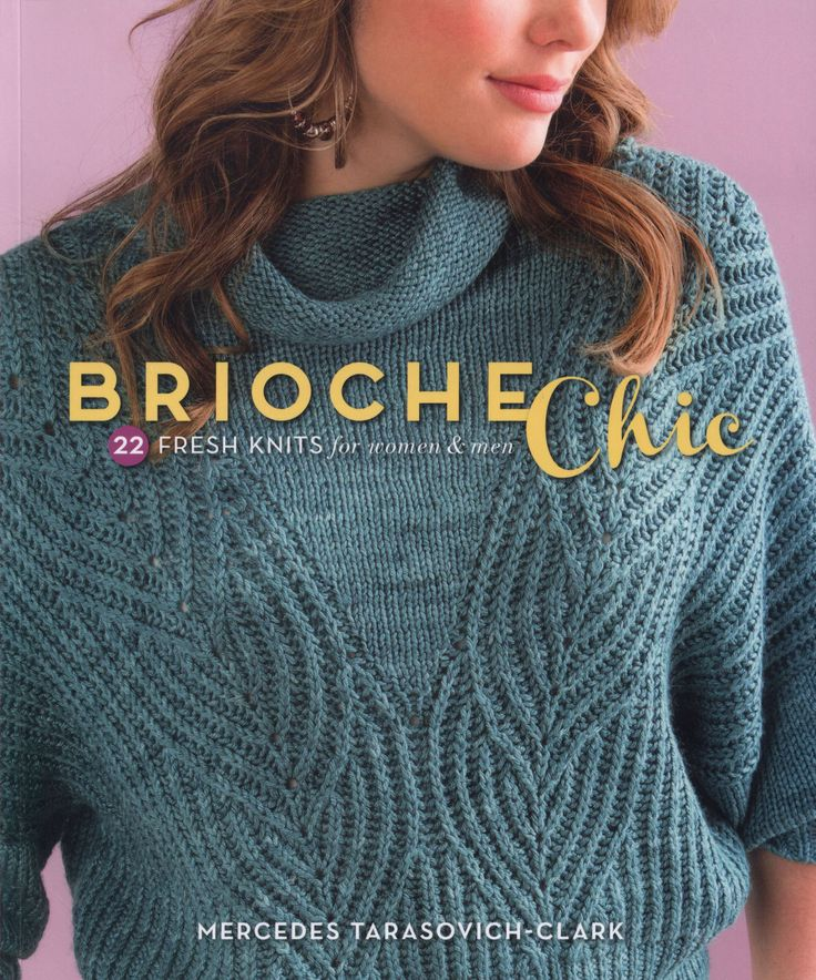 knitting brioche, pages 1 of 151