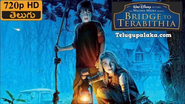 Bridge To Terabithia 2007 720p Bdrip Multi Audio Telugu Dubbed