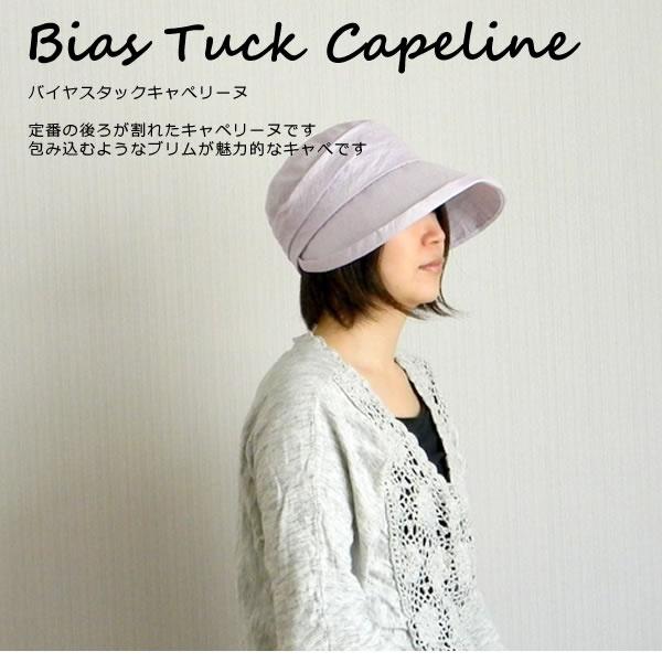 http://item.rakuten.co.jp/peachbloomshop/pl1465/