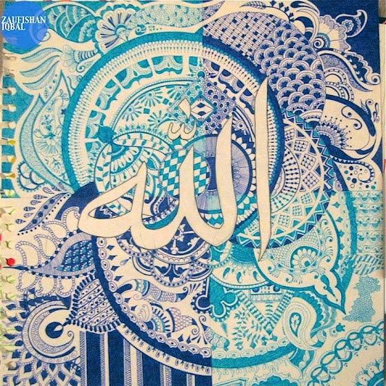 Blue Ink Drawing Of 'Allah' (Final Piece) | Zaufishan