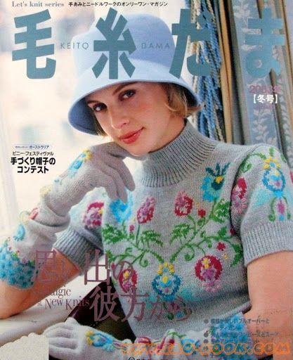 KEITO DAMA 2003 No.120 - azhalea VI- KEITO DAMA1 - Picasa-verkkoalbumit