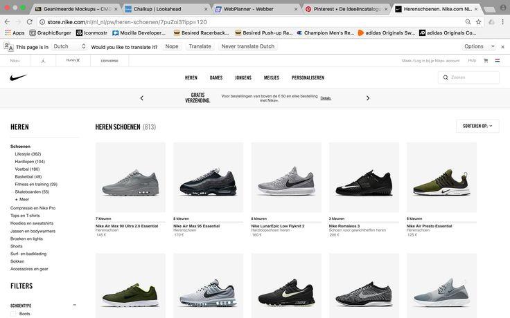 Grid of Equal 2 - Nike