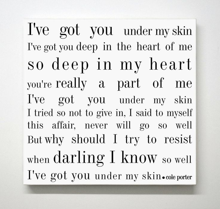 Song Lyric Canvas, Song Lyric Art, Cole Porter Under My Skin, Modern Wall Decor, Love Song, Wedding Anniversary Gifts, Wedding Song Art by SapphoandTheMoon on Etsy https://www.etsy.com/listing/193810900/song-lyric-canvas-song-lyric-art-cole