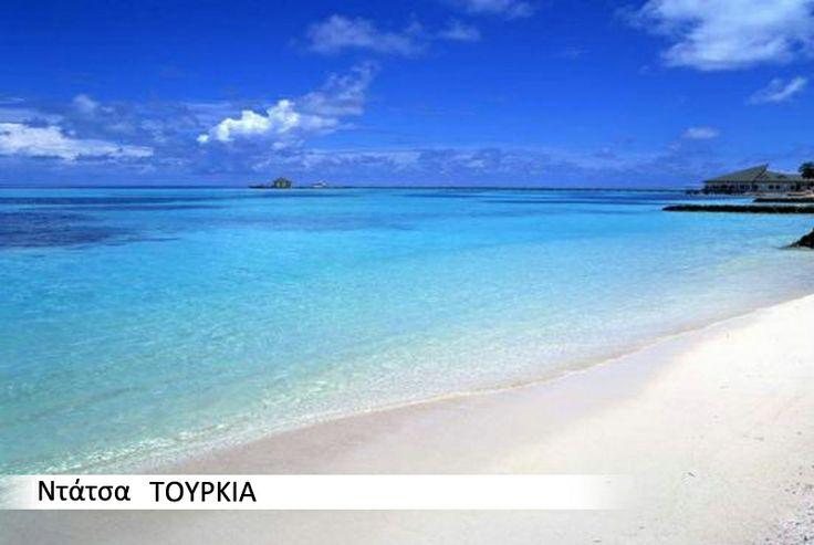 Προορισμός: Ντάτσα Τουρκία | Destination; Datca Turkey www.houlis.gr/naut