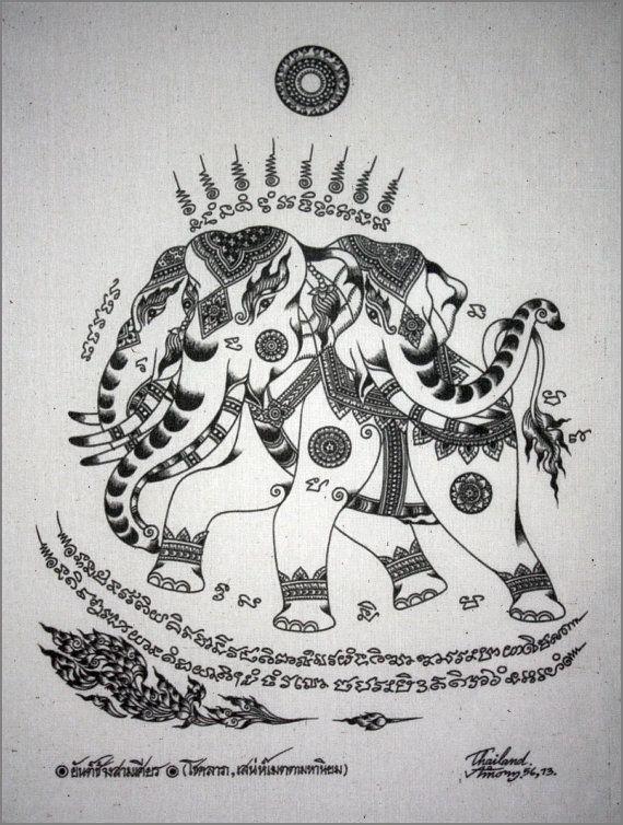 Arte tailandese tradizionale di Erawan stampando di AmornGallery