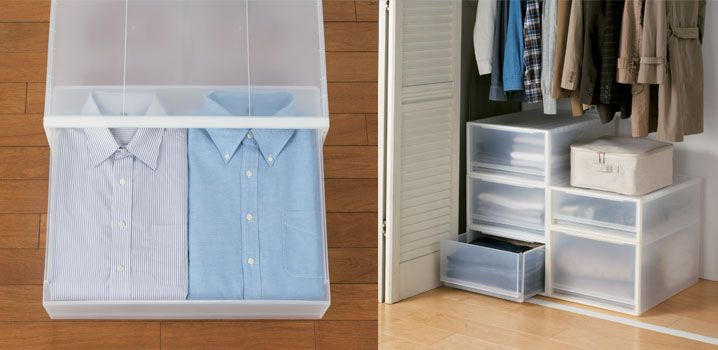 MUJI Online - A superlative solution to avoid dust and to be tidy