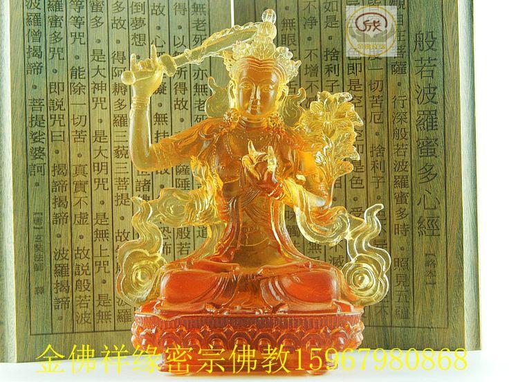 Gifts Glass Manjushri Buddhist Tantric Buddhist worship ornaments trumpet 12.5cm high