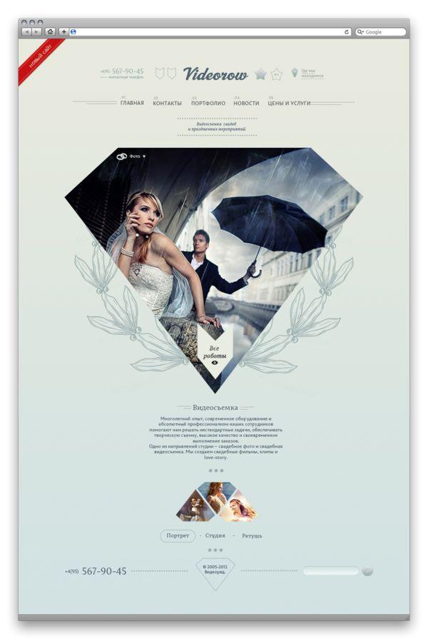 Videorow by Ekateryna Logvynenko, via Behance, #it #web #design #layout #userinterface #website #webdesign <<< repinned by www.BlickeDeeler.de