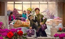 North Korean mashups: Kim's shiny happy people go walkabout – in pictures | Art and design | The Guardian