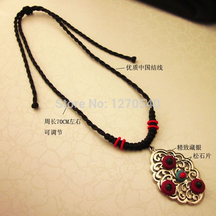 Aliexpress.com: Compre Mulheres étnica colar turquesa jóias vintage, chinês vento nacional colar de pingentes de jóias, tibetano tribo colar tailândia de confiança caixa de jóias para colares fornecedores em MYWINY Ethnic Store