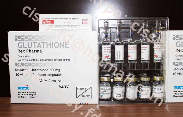600mg Glutathione for injection package: 10vials + 10ampoules/box shelf life: 36months