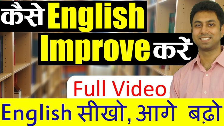 how to learn english speaking easily at home