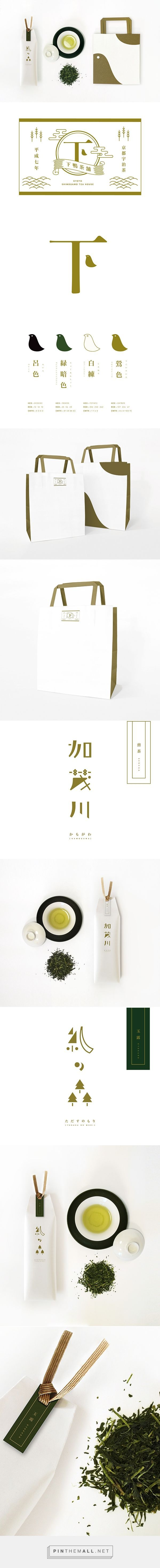Shimogamo Tea House branding & packaging design on Behance by Nana Nozaki curated by Packaging Diva PD. Simple and lovely created via