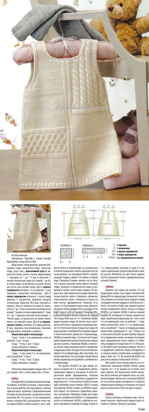 Beautiful warm sundress for the girl (Knitting by spokes) | the Inspiration of the Needlewoman Magazine