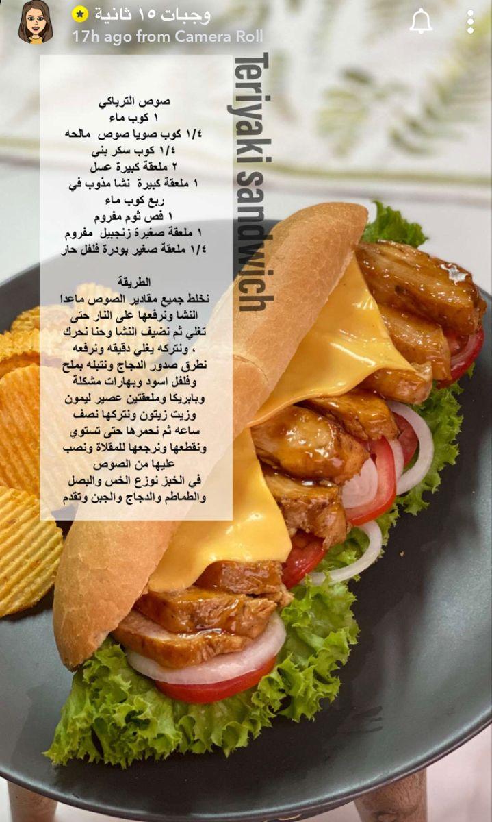 Pin On وصفات طبخ
