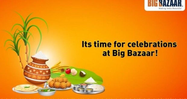 Big Bazaar Makar Sankranti Sale Offer : Big Bazaar Pongal , Lohri Offers 2016 - Best Online Offer
