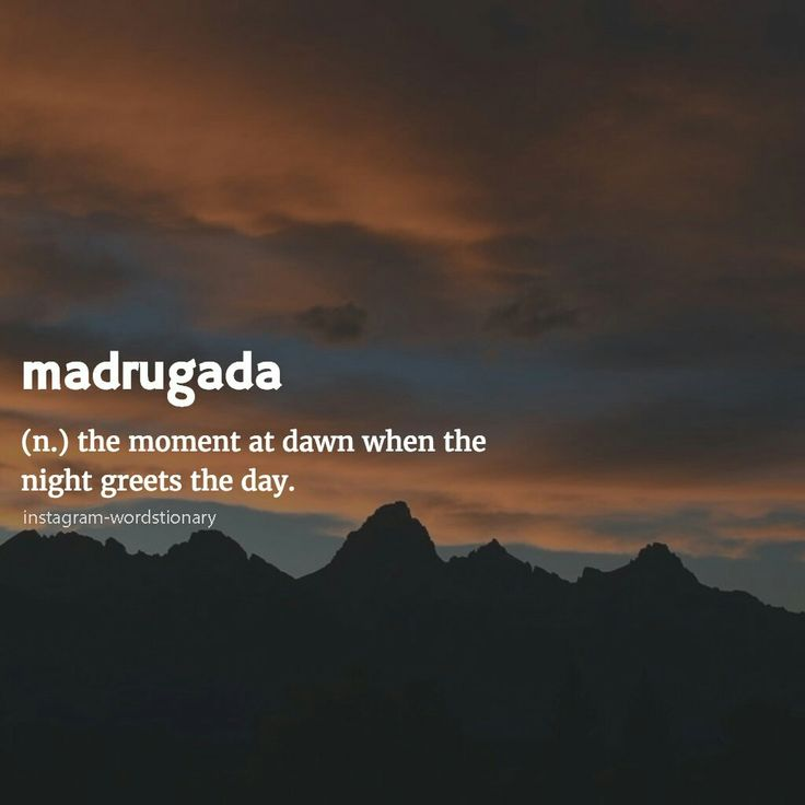 Madrugada - The moment at dawn when the night greets the day.